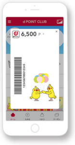 dポイントカード画面