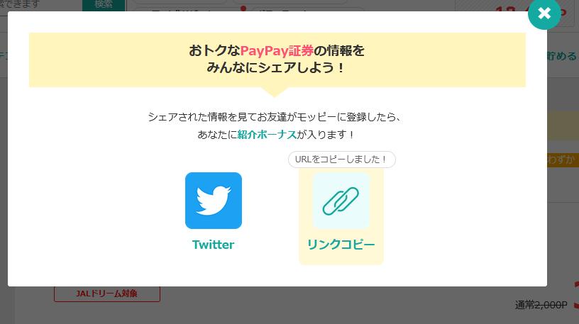 広告紹介2